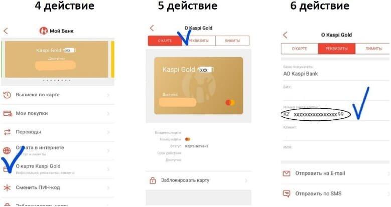 заявка на кредит в каспий банк онлайн темиртау деньги под залог земельного участка челябинск