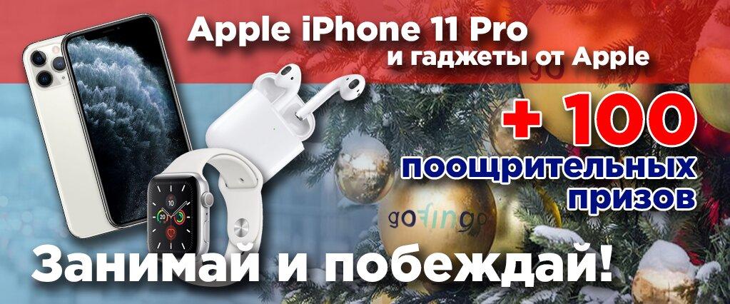 микрокредиты в атырау кредит без трудоустройства белгород